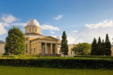 Работникам Пулковской обсерватории предложили перейти на0.1 ставки