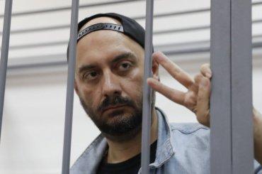 Петербуржцы выйдут напикеты вподдержку «Седьмой студии»