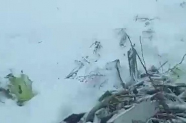 Рядом сразбившимся АН-148 нашли обломки другого судна