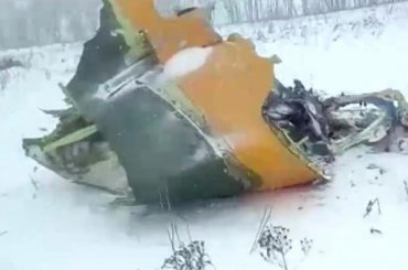 СМИ опубликовали запись разговора диспетчеров сАН-148