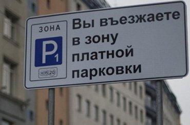 Новая платная парковка появится уКазанского собора