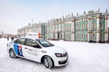 «Яндекс. Такси» запускает вСанкт-Петербурге услугу детского такси