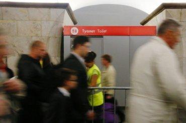 Петербургский метрополитен объяснил отсутствие туалетов иурн