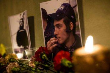 Арестован последний фигурант дела обубийстве Тимура Качаравы