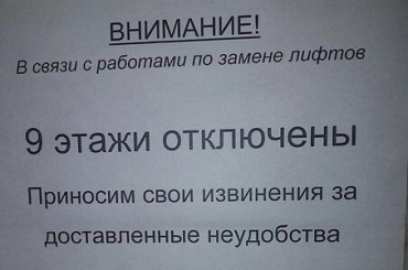 Студенты МГУ потребовали перенести фан-зону ЧМ-2018