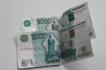 Петербургские гостиницы подняли цены кЧМ-2018