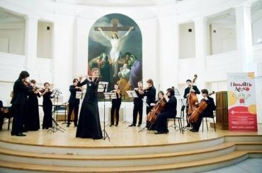 Восьмой благотворительный концерт классической музыки, посвященный Международному дню детей, больных раком