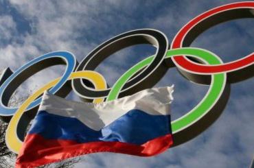 Два российских спортсмена пропустили Игры из-за ошибки МОК