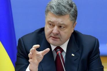 Порошенко подписал закон ореинтеграции Донбасса