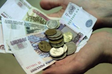 Минтруд повысит пособие побезработице иупростит его получение