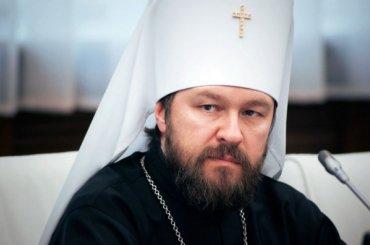 РПЦ считает, что может излечить гомосексуализм