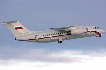 СМИ: самолет рухнул вПодмосковье