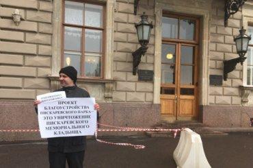 Петербуржец потребовал отзыва депутатов