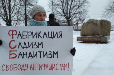 «Свободу антифашистам»: петербуржцы вышли напикет против пыток