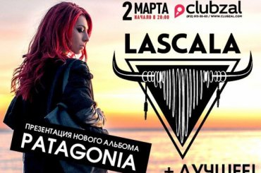 LaScala возвращается вСанкт-Петербург!