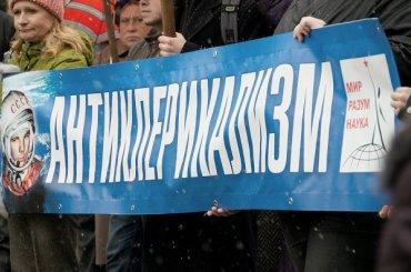 Петербуржцы выступят против засилья религии вРоссии