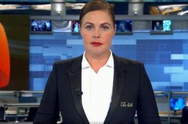 Первый канал оставил «Время» без Екатерины Андреевой
