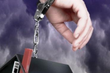 Экс-совладельцуГК «Город» продлили домашний арест