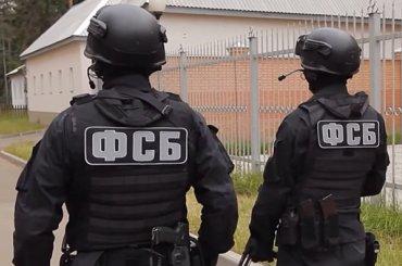 ФСБ задержала террориста вПетербурге