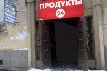 Проблему петербуржцев вновь отфотошопили