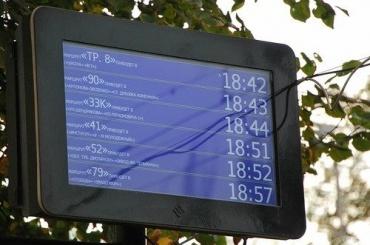 Пассажиры будут ждать автобусы наинновационных остановках