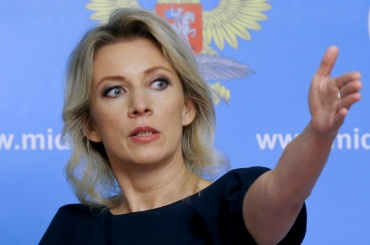 Захарова обвинила США впопытке вмешаться впрезидентские выборы вРоссии