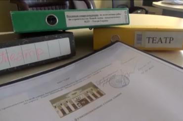 ФСБ показала видеоролик обысков поделу охищениях вМДТ