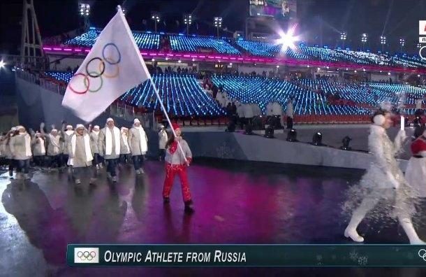 Российские спортсмены приняли участие вцеремонии открытия Олимпиады