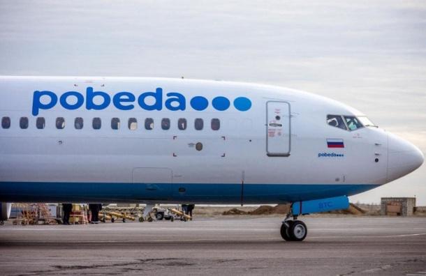 «Победа» начнет летать изПулкова вКалининград