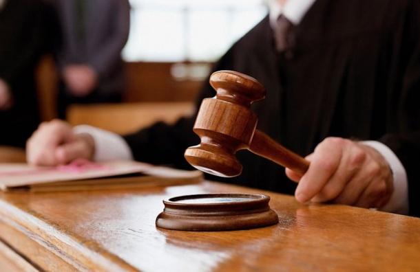 ВКолпино приговорили молодых людей  за криминальную  экзекуцию свидеосъёмкой