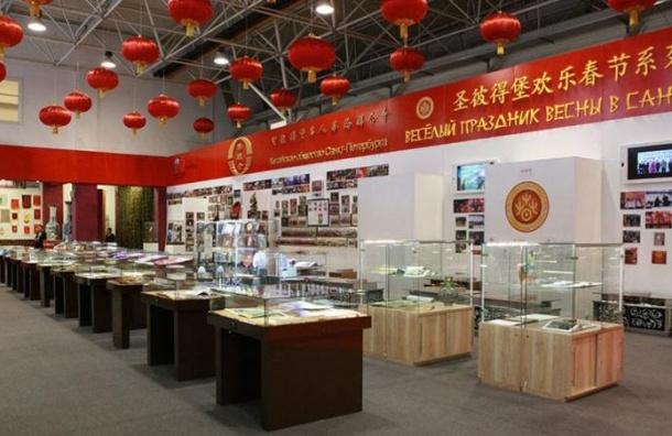 Музей про отношения сКитаем открылся вПетербурге