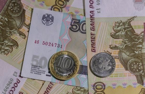 Средняя зарплата вПетербурге составляет 54 тысячи рублей