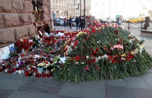 Дело отеракте вПетербурге незакончили кгодовщине