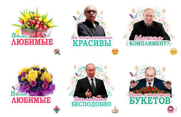 Telegram-стикеры сПутиным выпустил ОНФ