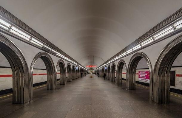 Станцию «Академическая» начнут ремонтировать виюле