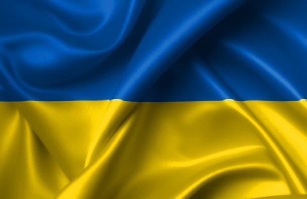 Украинский МИД хочет денонсировать договор одружбе сРоссией