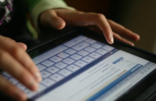 Переписку всоцсети «ВКонтакте» можно читать через SimilarWeb