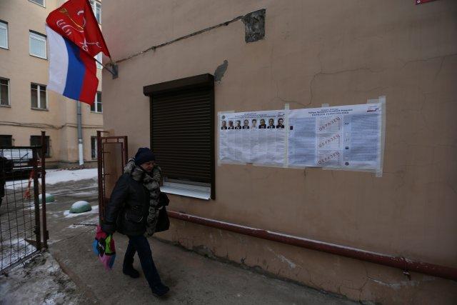 Выборы президента России в Петербурге 18 марта 2018  18
