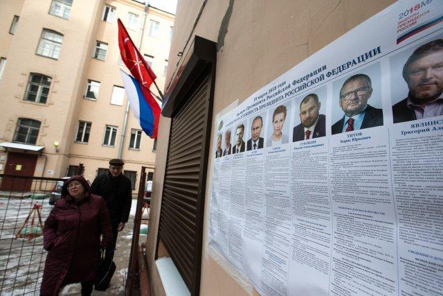 Выборы президента России в Петербурге 18 марта 2018  2