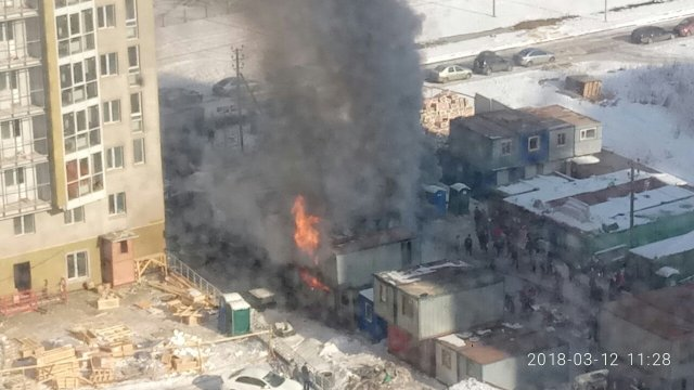 пожар ГК