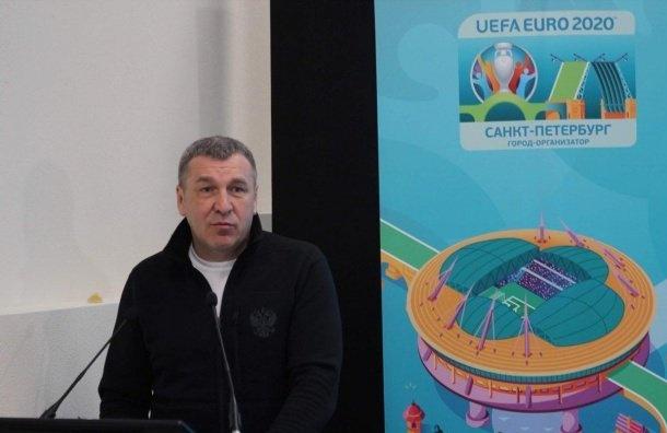 Инспекция УЕФА начала работу вПетербурге
