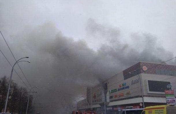 Всуде управляющаяТЦ «Зимняя вишня» сообщила о вероятном поджоге