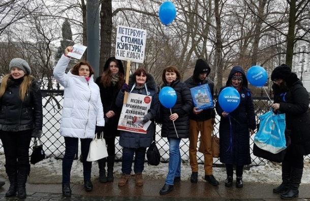 Петербургские активисты вышли взащиту Исаакиевского собора