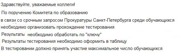 скринпиьма