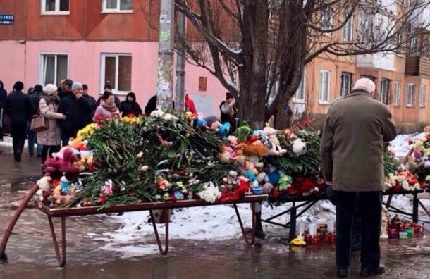 СМИ опубликовали первый список погибших впожаре вКемерове