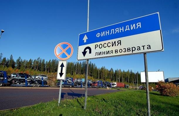 Петербургский антифашист попросил убежище вФинляндии