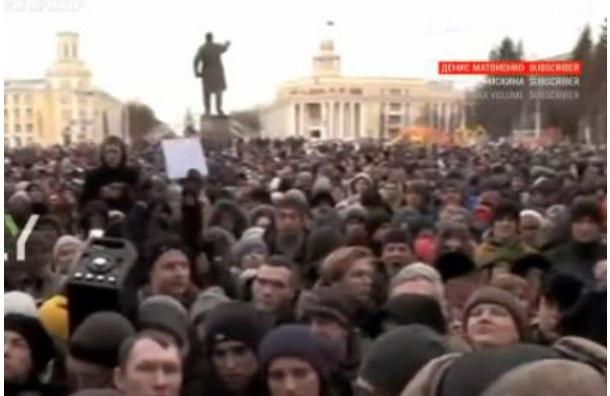 Кемеровчане потребовали отставки Тулеева намитинге: «Правду!»