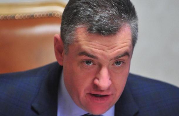 Депутат Слуцкий извинился перед женщинами за«переживания»
