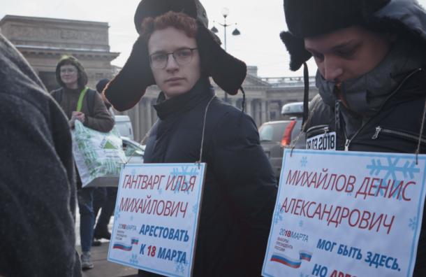 Сторонников Навального массово задерживают вПетербурге