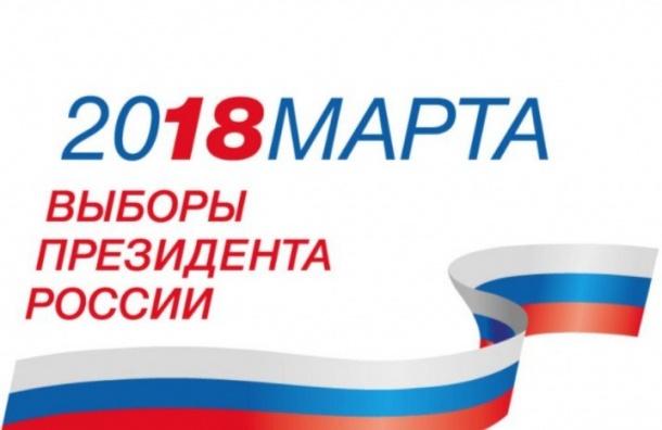 Почти 2 млн россиян будут голосовать поместу нахождения